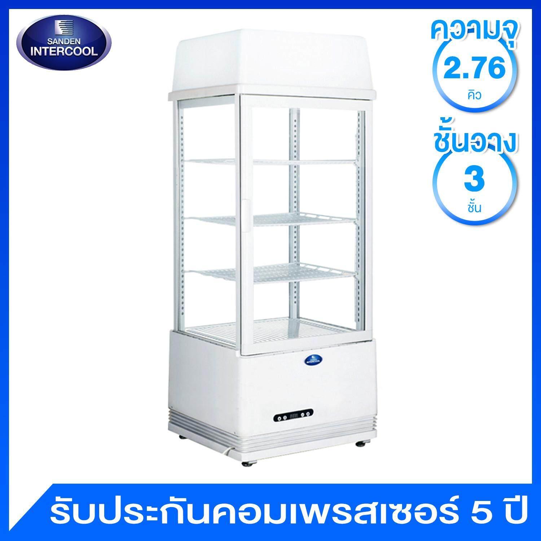ระนอง Sanden Intercool ตู้แช่แบบกระจก 4 ด้าน ความจุ 2.76 คิว รุ่น SAG-0783 (3 ชั้น)