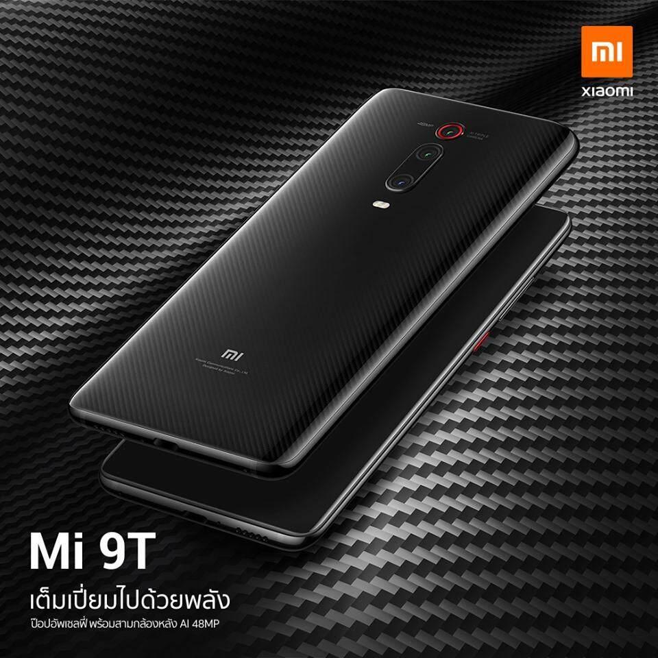 สอนใช้งาน  พิษณุโลก Xiaomi Mi 9T (Rom 128GB + Ram 6GB) # ประกันศูนย์ไทย 1 ปี