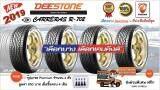 นครราชสีมา ยางรถยนต์ขอบ17 Deestone 205/45 R17 รุ่น CARRERAS R702( 4 เส้น ) FREE    จุ๊ป PREMIUM BY KENKING POWER 650 บาท MADE IN JAPAN แท้ (ลิขสิทธิแท้รายเดียว)