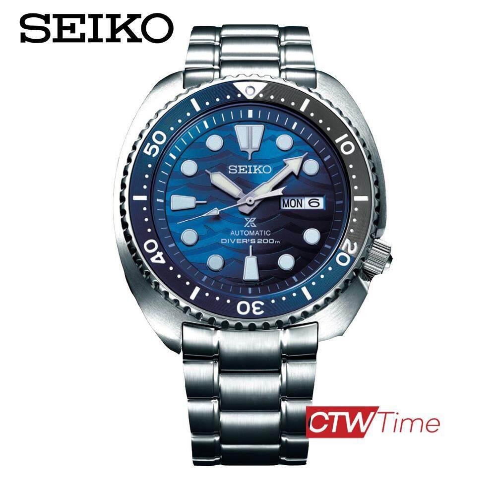 ยี่ห้อนี้ดีไหม  จันทบุรี SEIKO PROSPEX TURTLE Save The Ocean Special Edition นาฬิกาข้อมือผู้ชาย สายสแตนเลส รุ่น SRPD21K1 (Blue)