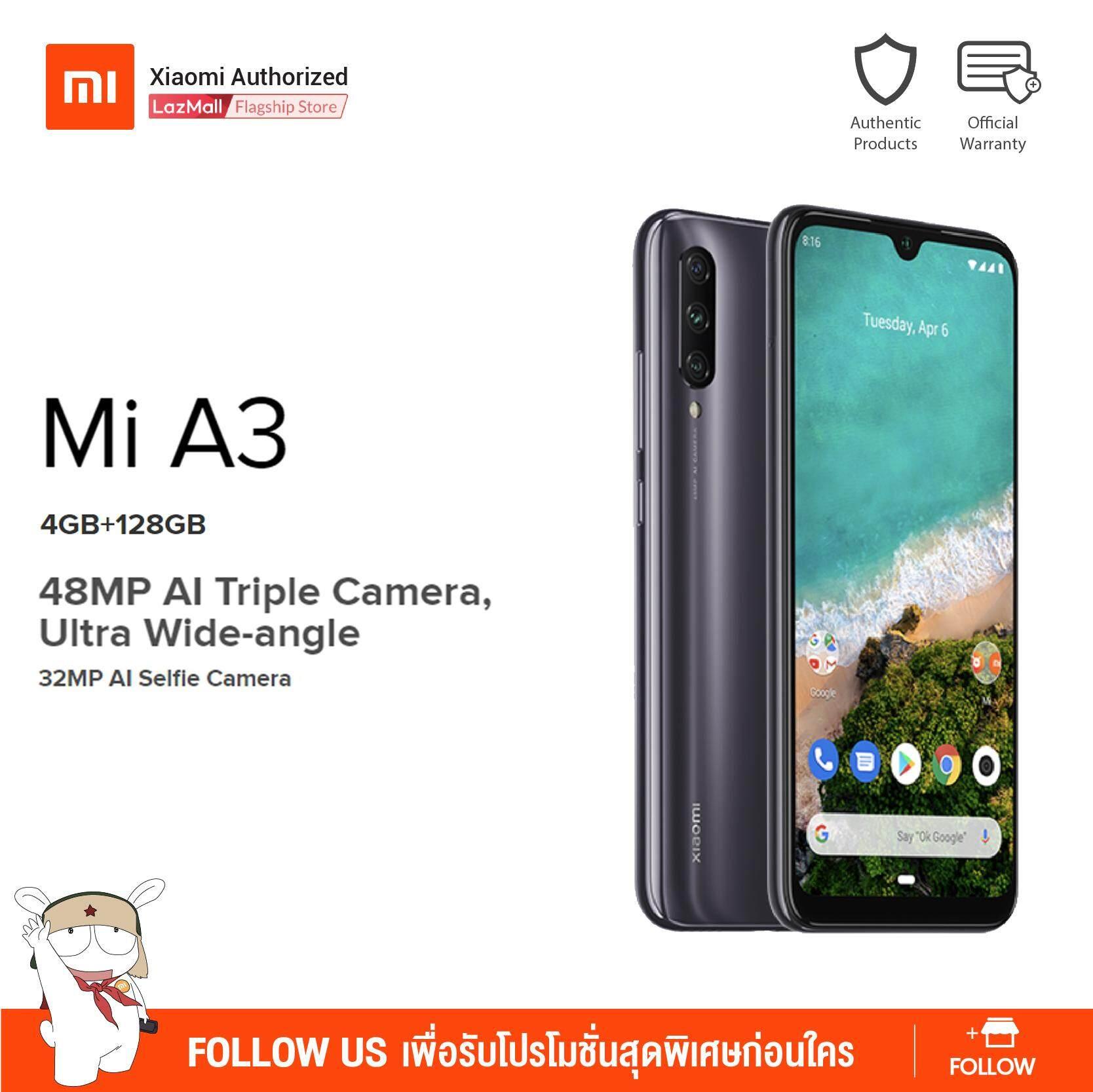 การใช้งาน  สระแก้ว Xiaomi Mi A3 4+128GB รับประกันศูนย์ไทย