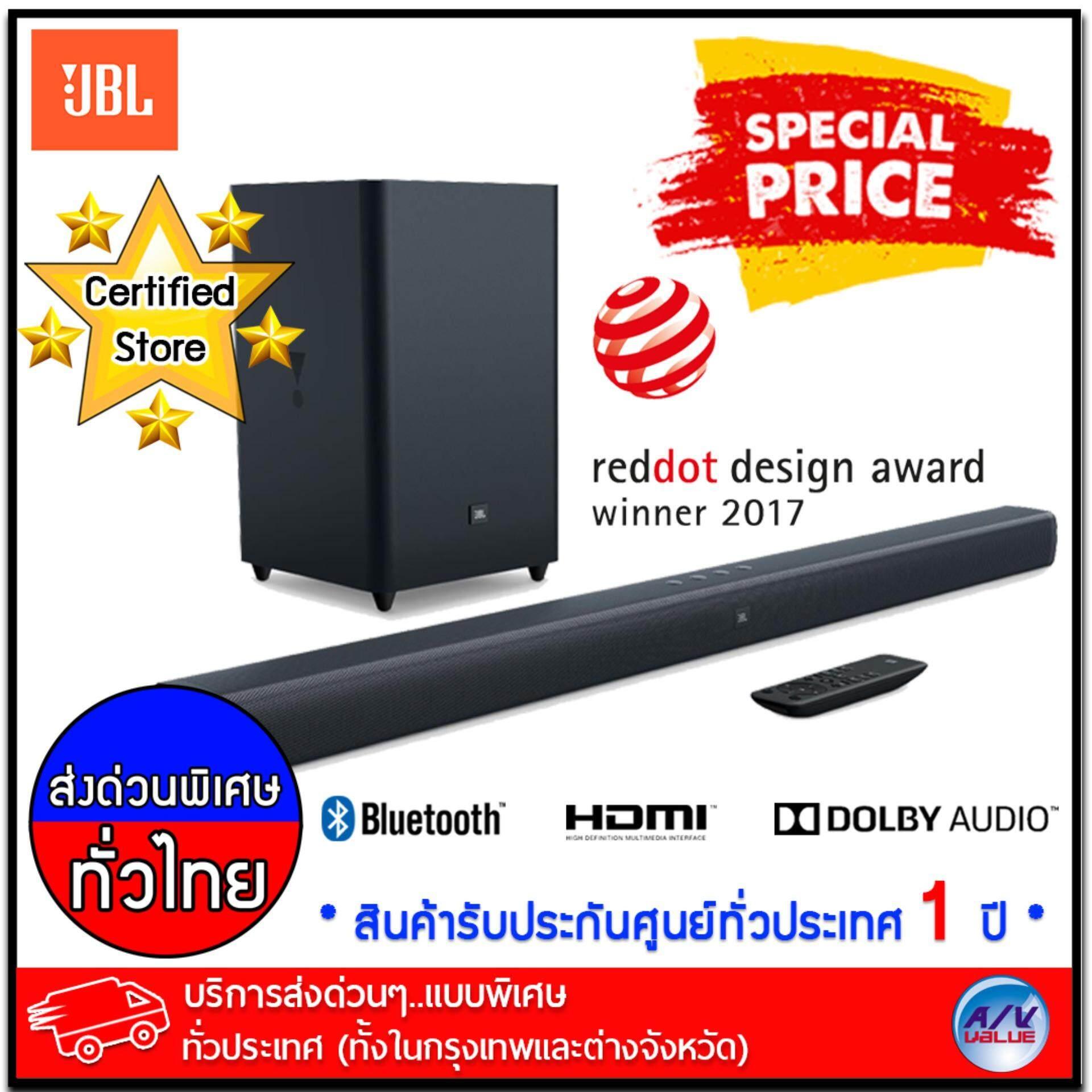 ยี่ห้อนี้ดีไหม  ภูเก็ต JBL รุ่น Bar 2.1 Home Theater Starter System with Soundbar and Wireless Subwoofer with Bluetooth *** บริการส่งด่วนแบบพิเศษ!ทั่วประเทศ (ทั้งในกรุงเทพและต่างจังหวัด)**