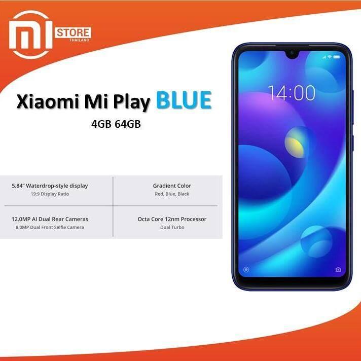 ยี่ห้อไหนดี  ตรัง Mi Store - Xiaomi Mi Play โทรศัพท์เอาใจคอเกมส์ 5.84 Inch 4G LTE Smartphone Helio P35   RAM4GB ROM64GB  12.0MP+12.0MP Dual Rear Cameras  MIUI 10 Touch ID ประกันศูนย์ไทย 1ปี
