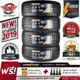 บุรีรัมย์ ยางรถยนต์ GOODYEAR  205/45R17 (ล้อขอบ17) รุ่น F1 Direction5 4 เส้น (ใหม่กริ๊ปปี2019)
