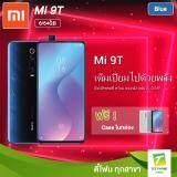 ยี่ห้อไหนดี  ชุมพร XIAOMI Mi 9T (6/64GB) ศูนย์ไทย  แถม เคสในกล่อง