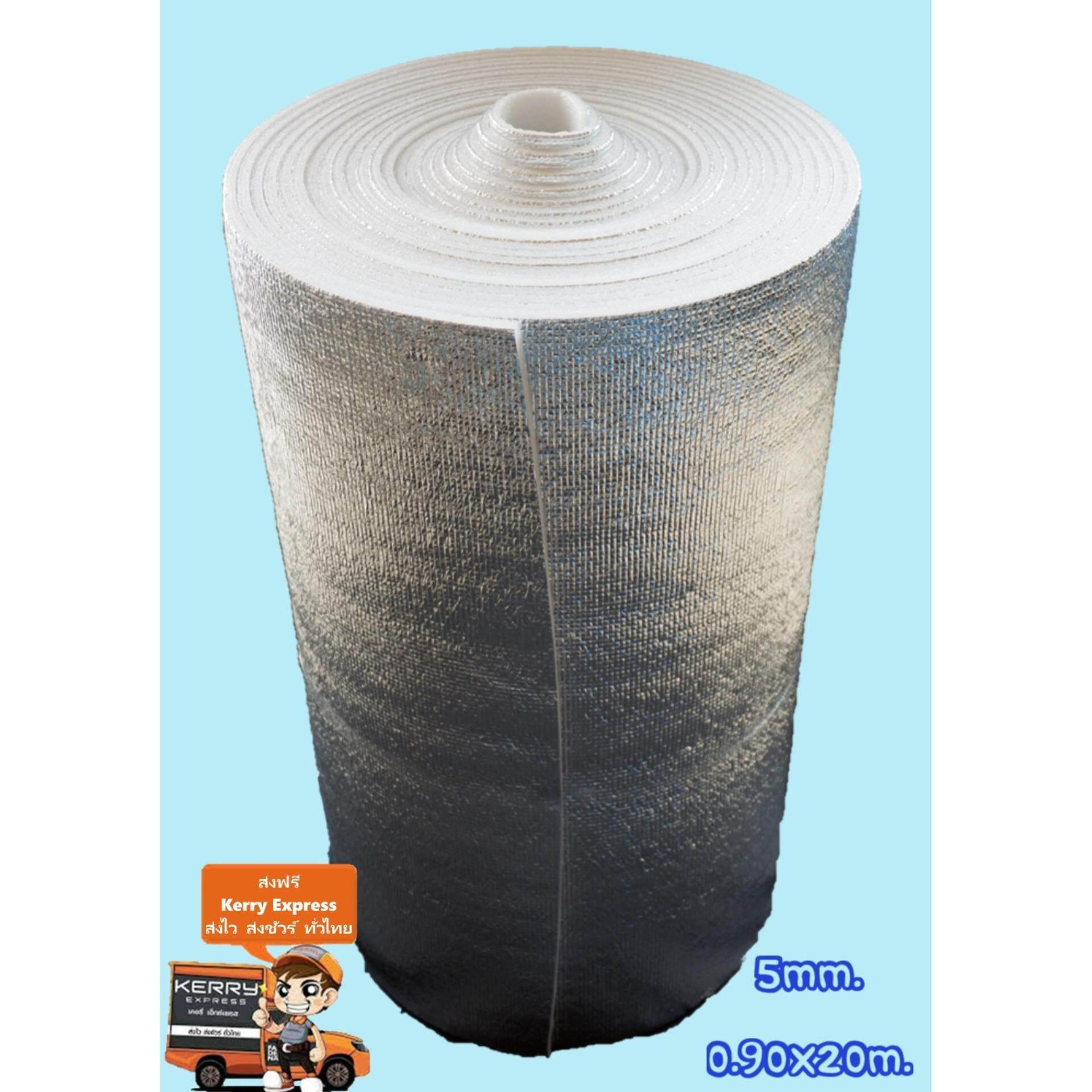 ฉนวนกันความร้อนพีอีเคลือบฟอยล์ลดความร้อนหนา5mmกว้าง90cmยาว20mส่งฟรีKerry แผ่นฉนวนกันความร้อนเก็บความเย็น insulation PE Aluminium Foil ปิดผิวด้วยแผ่นอลูมิเนียมฟอยล์ ขนาด 5mm x 90cm x 20m