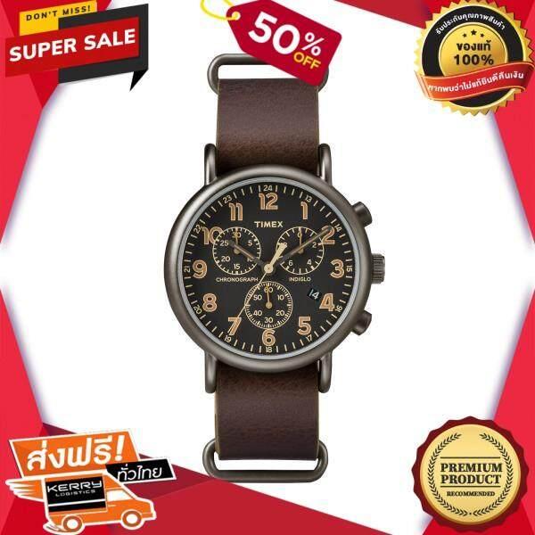 นาฬิกาข้อมือคุณผู้หญิง TIMEX นาฬิกาข้อมือ รุ่น TM-TW2P85400 สีน้ำตาล ของแท้ 100% สินค้าขายดี จัดส่งฟรี Kerry!! ศูนย์รวม นาฬิกา casio นาฬิกาผู้หญิง นาฬิกาผู้ชาย นาฬิกา seiko นาฬิกา alba