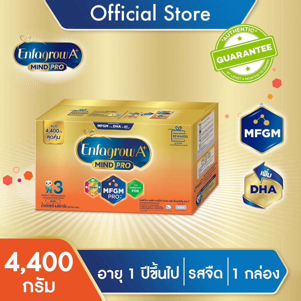 [นมผง] เอนฟาโกร เอพลัส สูตร 3 รสจืด นมผง สำหรับ เด็ก ขนาด 4400 กรัม Enfagrow A+ Formula 3 Plain Milk Powder for Baby 4400 g.