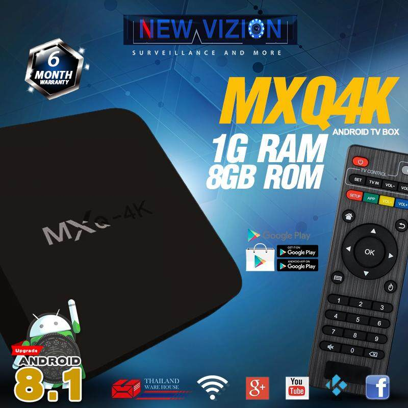 ยี่ห้อไหนดี  ภูเก็ต MXQ4K ANDROID TV BOX  RockChip RK3229 Quad Core แรม1G รอม8GB กล่องทีวีแอนดรอยด์ เชื่อมต่อไวไฟ ดูออนไลน์ผ่านแอพ เบราว์เซอร์ Google YouTube โหลดแอพฟรีผ่านแอพสโตร์ อัพเกรดแอนดรอยด์ 8.1 รองรับ Lan  USB คีย์บอร์ด เม้าส์  ฟรี!! รีโมท สาย HDMI และอะแดปเตอร์