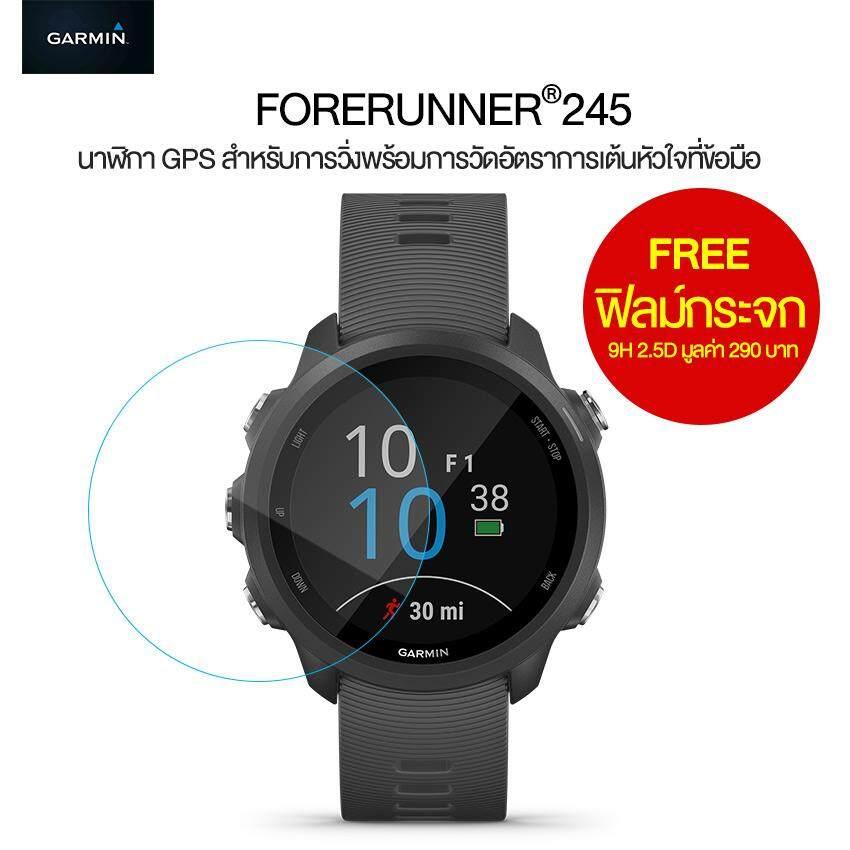 การใช้งาน  ยะลา Garmin Forerunner 245 นาฬิกาวิ่ง GPS วัดชีพจร