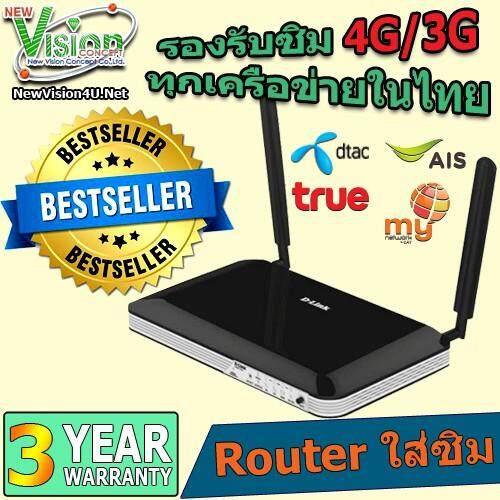 มาใหม่ ของแท้ ส่งฟรี ! D-Link DWR-921 Wireless-N300 Simcard 4G LTE Modem Router ส่งโดย Kerry Express