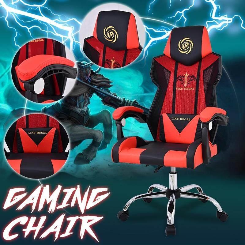 ยี่ห้อไหนดี  Gamer Furniture เก้าอี้คอมพิวเตอร์ เก้าอี้เล่นเกมส์ Gaming Chair รุ่น E-05 (Red)