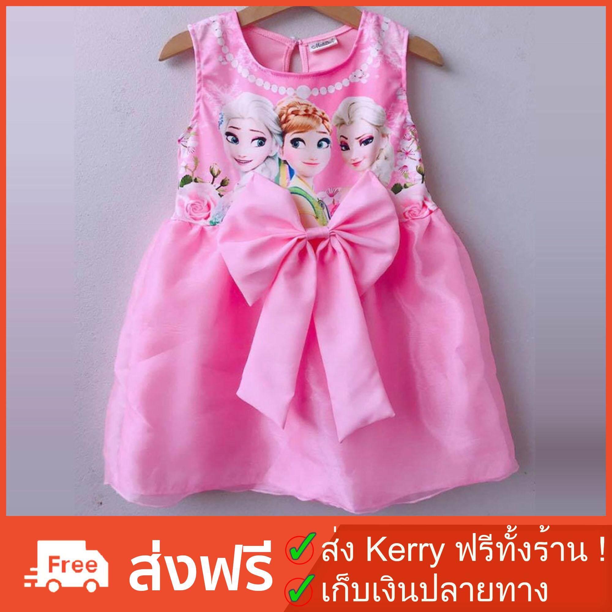 เก็บเงินปลายทางได้ ส่ง Kerry ฟรีทั้งร้าน !! ชุดเด็กผู้หญิง ชุดเจ้าหญิง เดรสเอลซ่ากระโปรงผ้าแก้ว ติดโบว์หน้า #ของมันต้องมีค่ะคุณแม่