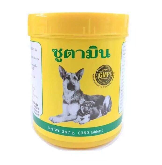 ซูตามิน  ZOOTAMIN (เหลือง) วิตามินรวมสุนัข บำรุงสุขภาพ ขนสวยงาม ช่วยเจริญอาหาร (380 เม็ด)  EXP: 02/2020 +ส่ง Kerry+