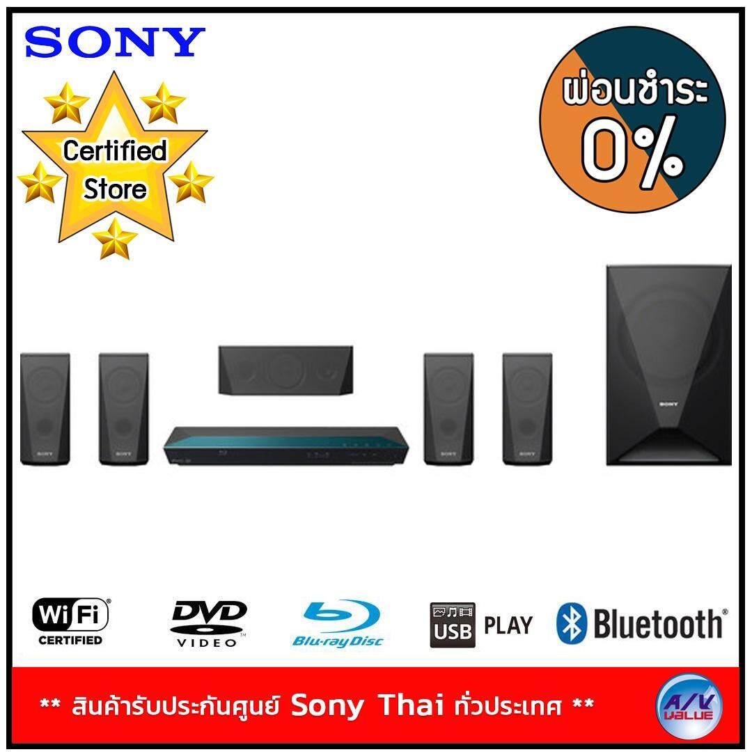 ยี่ห้อไหนดี  เพชรบุรี Sony Bluray Home Theater set 5.1 ch. - รุ่น BDV-E3100 ** ผ่อนชำระ 0% **