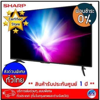 SHARP 4K SMART LED TV 60 นิ้ว รุ่น 4T-C60AH8X *** บริการส่งด่วนแบบพิเศษ!ทั่วประเทศ (ทั้งในกรุงเทพและต่างจังหวัด)*** **ผ่อนชำระ 0% **