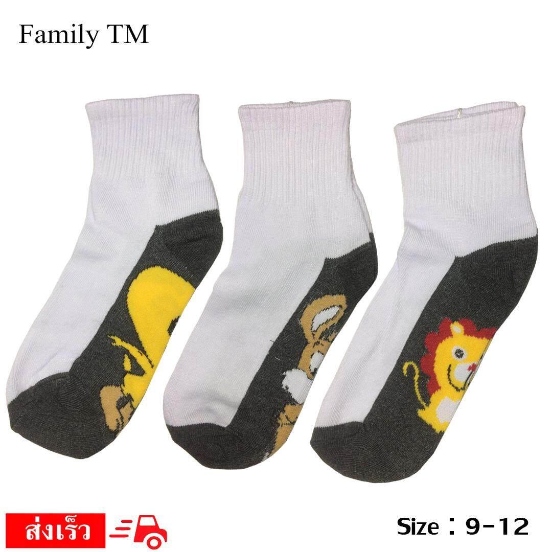 ลดสุดๆ Family TM จัดส่งโดย Kerry ถุงเท้านักเรียน สีขาวพื้นเทา ผ้าบาง ลายการ์ตูน set 12 คู่