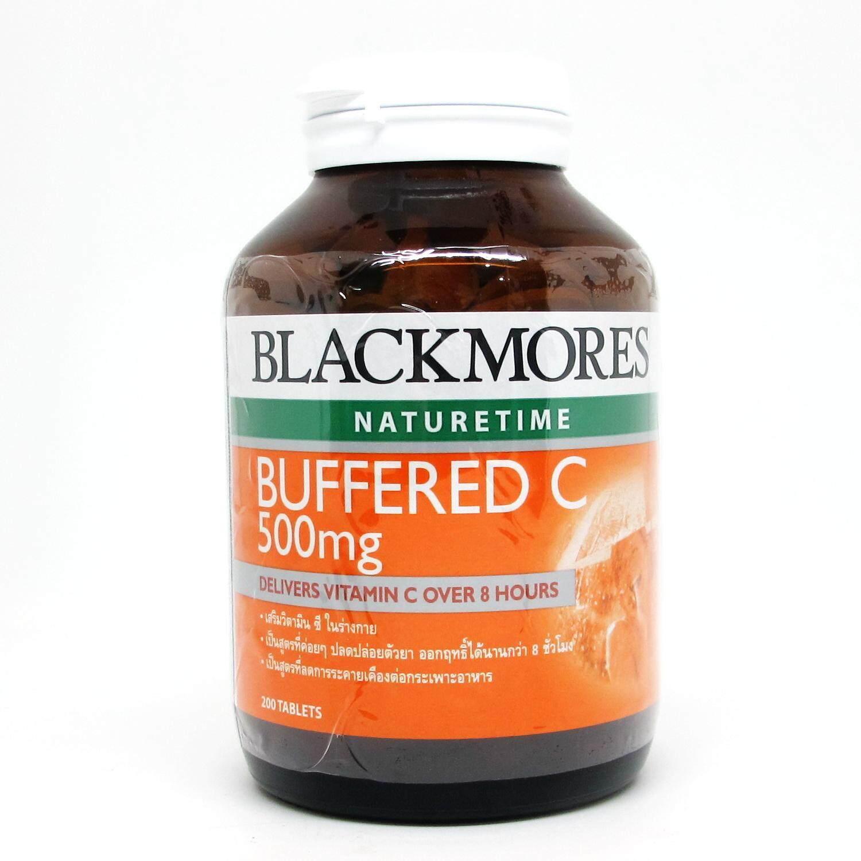 บุรีรัมย์ Blackmores vitaminC 500 mg 200 เม็ด (ขวดใหญ่) x 1ขวด แบลคมอร์ส บัฟเฟอร์ซี 500 มก