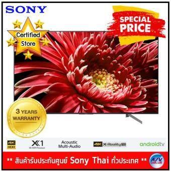 Sony Bravia 4K Ultra HD TV - HDR - Android TV - สมาร์ททีวี  รุ่น KD-65X8500G ขนาด 65 นิ้ว X8500G Series ( ตัวเครื่อง สีดำ )