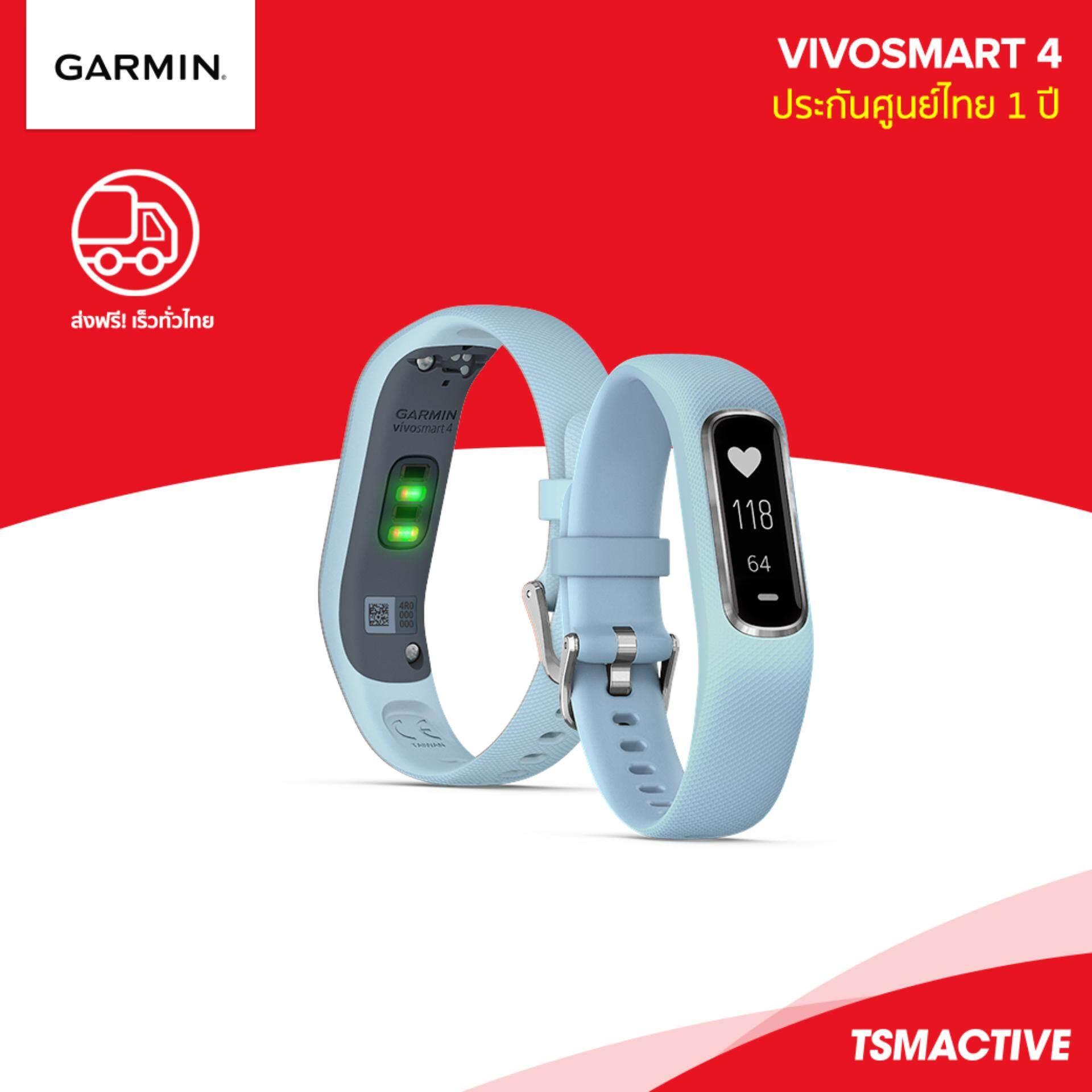 การใช้งาน  อุบลราชธานี Garmin Vivosmart 4 (ฟ้า/S-M) สายรัดข้อมือฟิตเนส ติดตามสุขภาพตลอดวัน (ประกันศูนย์ไทย)