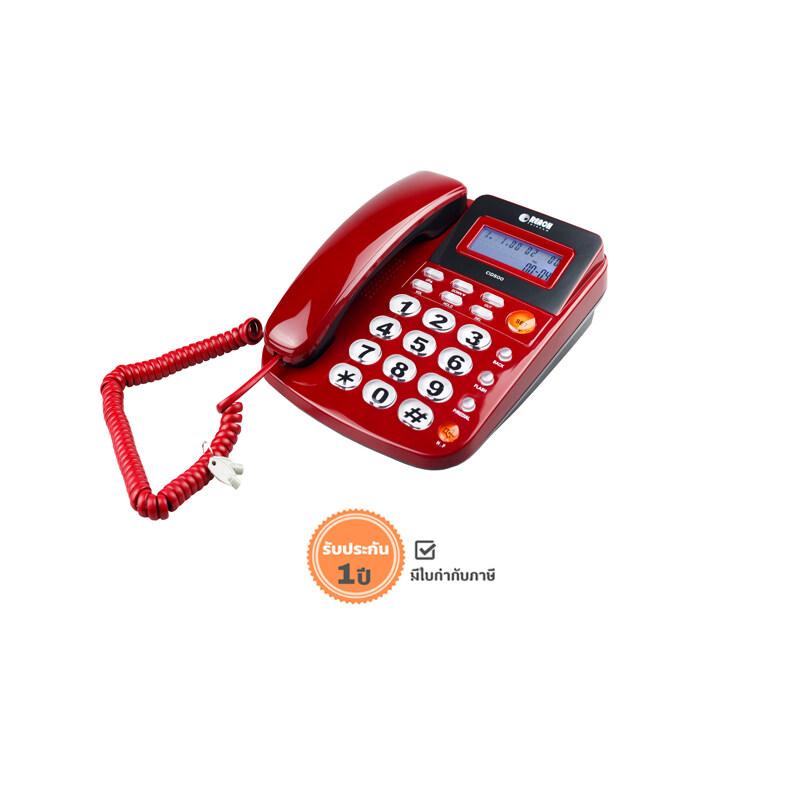 Reach โทรศัพท์บ้าน รีช รุ่น CID 500