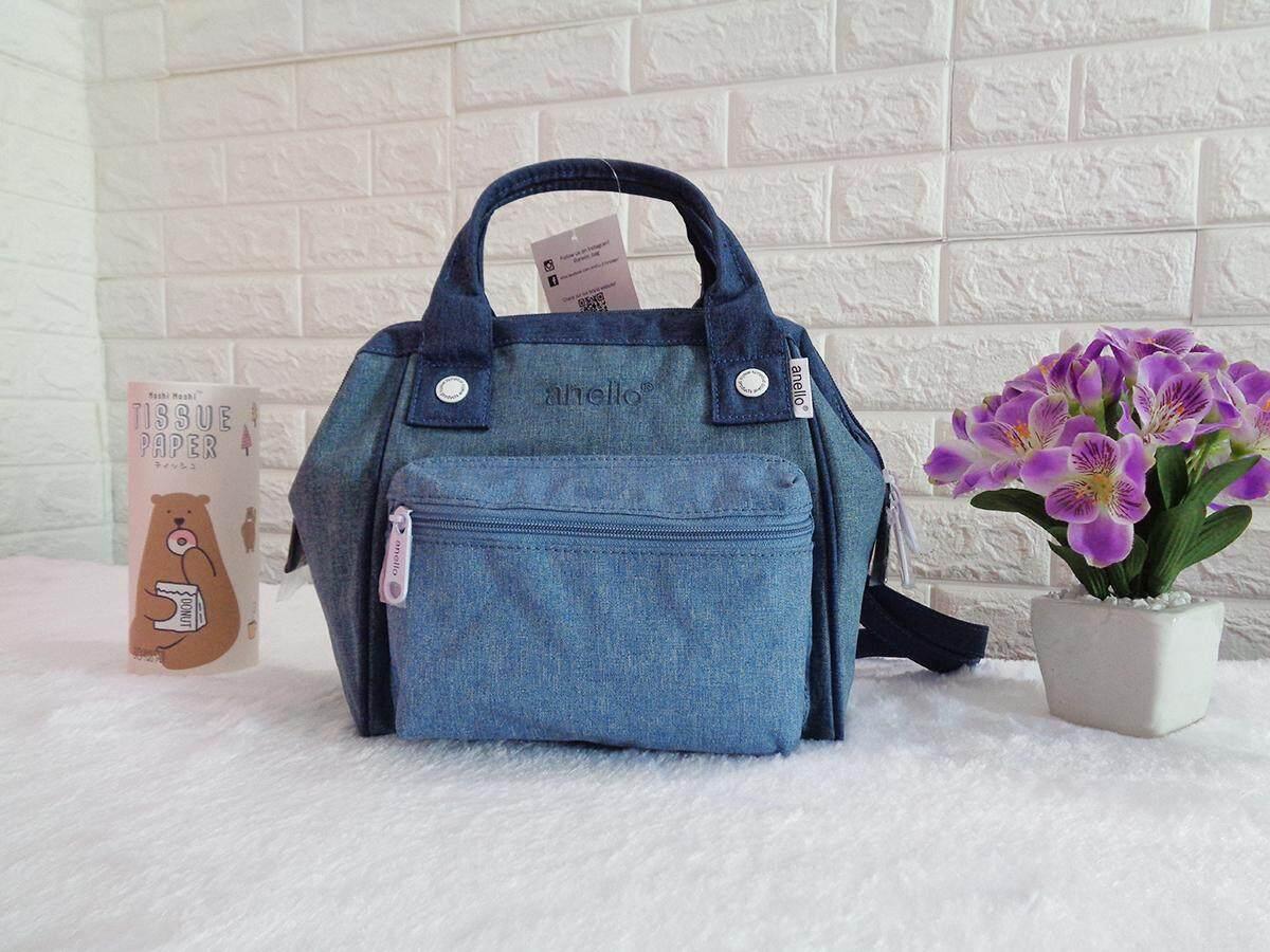 ยี่ห้อไหนดี  พะเยา กระเป๋า Anello รุ่น 2 WAY Polyester Mini Classic bag ของแท้ สียีนส์