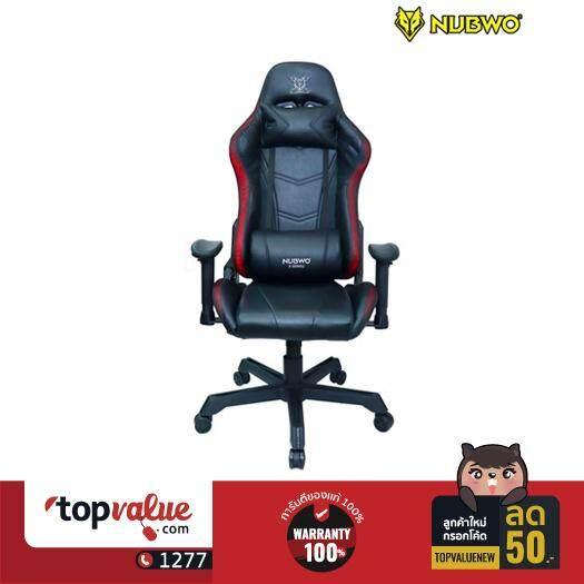 ยี่ห้อนี้ดีไหม  Nubwo Gaming Chair รุ่น NBCH-X108 - Black
