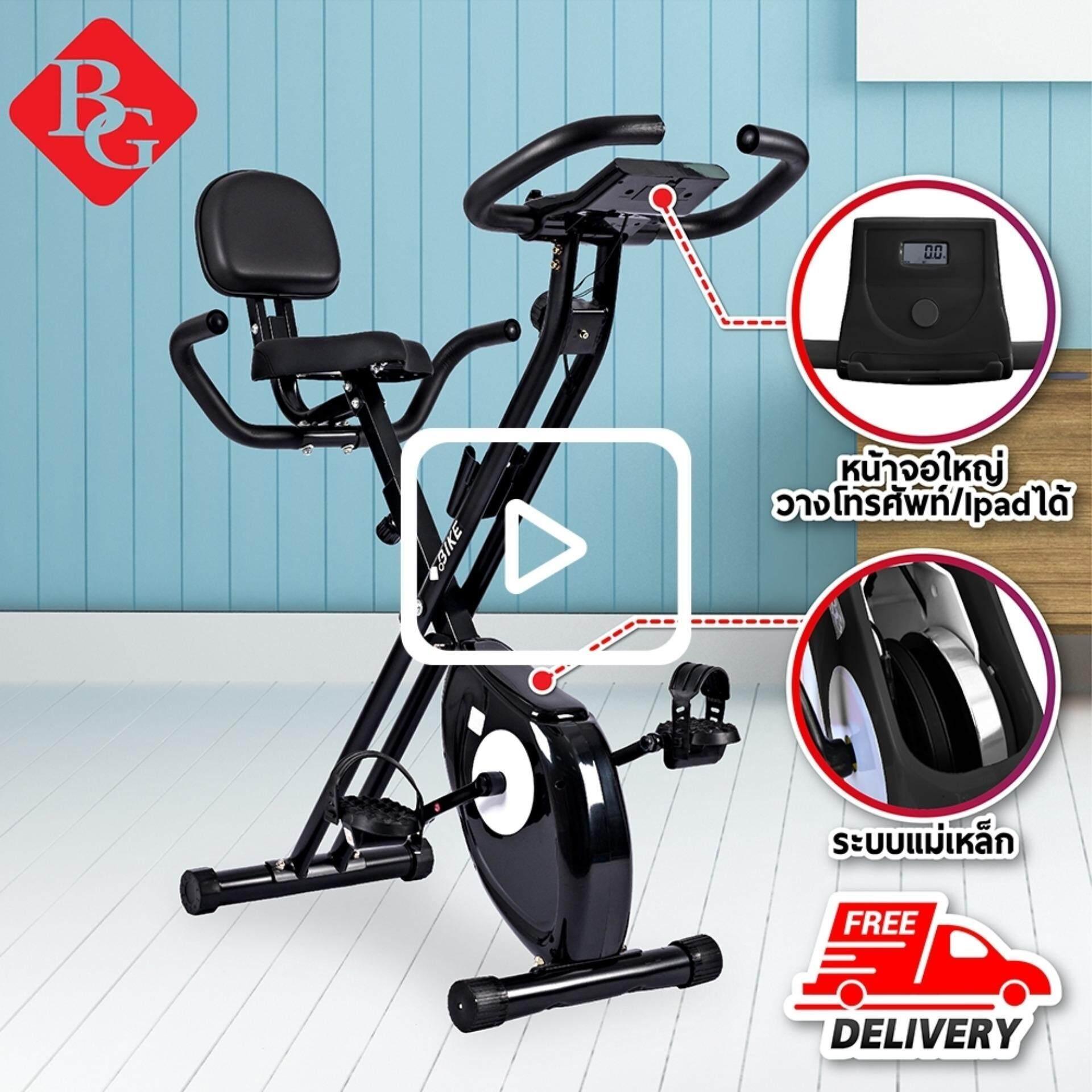 แบบไหนดี B&G Exercise Bike จักรยานออกกำลังกาย X - Bike (Black) - รุ่น YS04