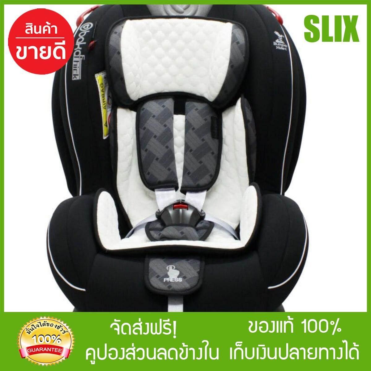 [Slix]- เบาะติดรถ group 0-1-2 BAKO-6 ผ้ารังผึ้ง ดำ คาร์ซีท คาร์ซีทเด็ก car seat ส่ง Kerry เก็บปลายทางได้