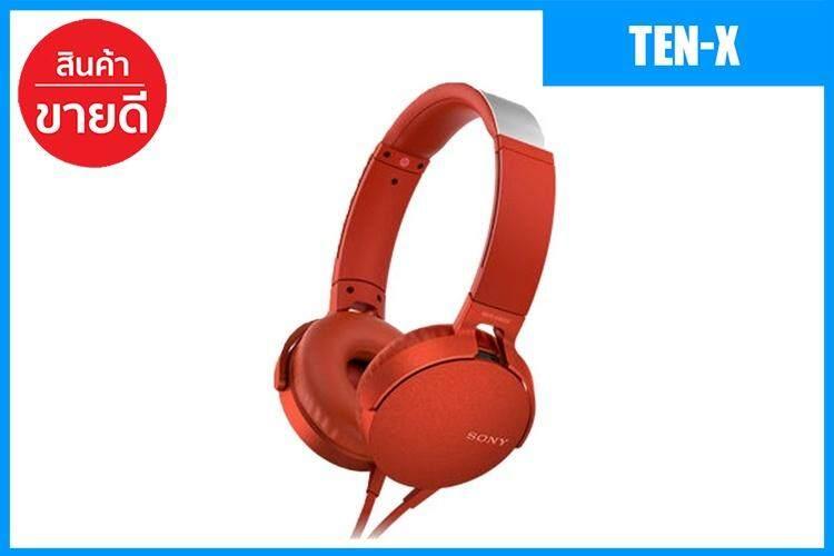 ขายดีมาก! [Ten-X] ชุดหูฟัง SONY MDRXB550APRCE สีแดง SONY MDRXB550APRCE หูฟังโซนี่ หูฟังครอบหู หูฟังแบบครอบหู เก็บเงินปลายทางได้ ส่งด่วน Kerry
