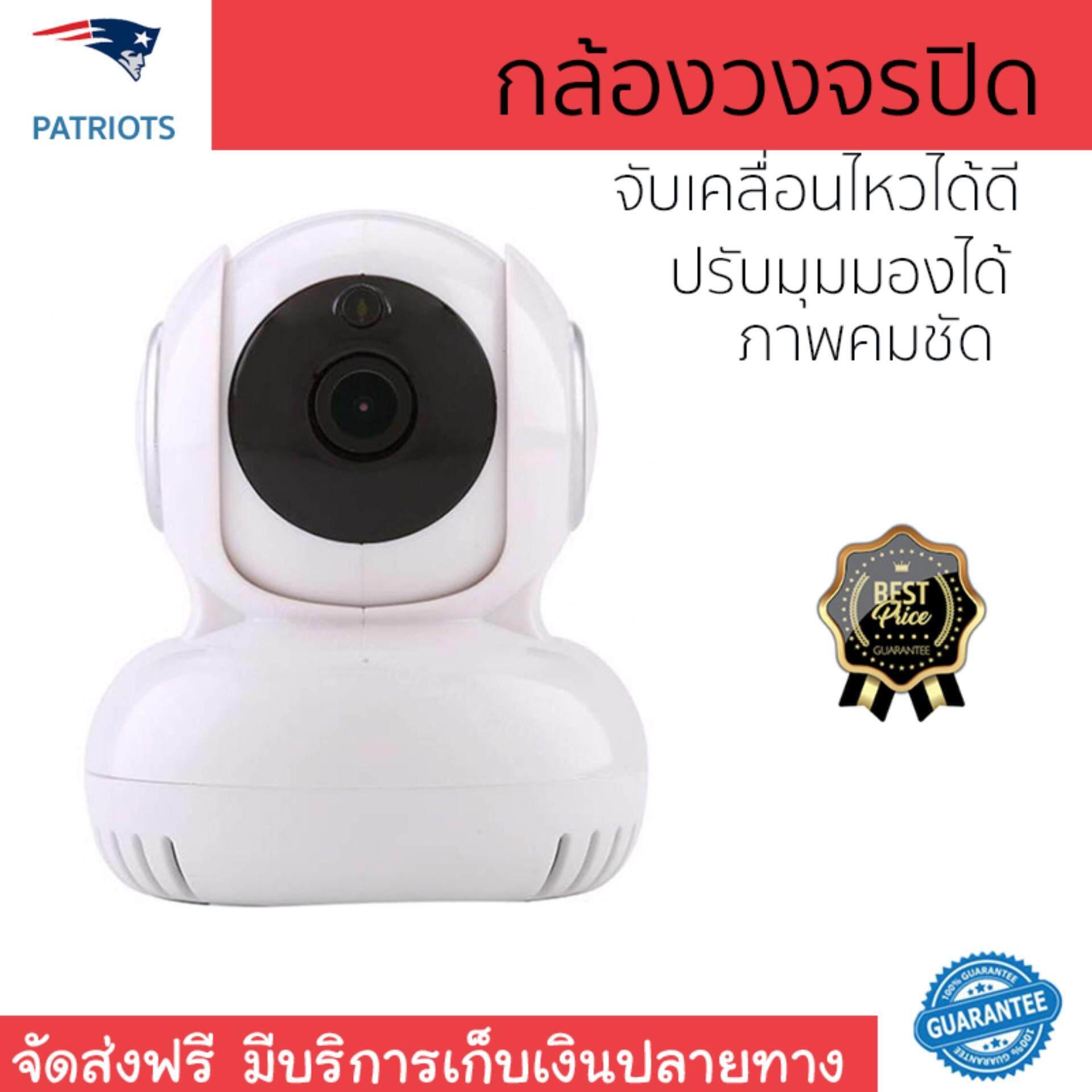 เก็บเงินปลายทางได้ โปรโมชัน กล้องวงจรปิด           LIFESMART กล้องวงจรปิด รุ่น SMARTHOME LS078             ภาพคมชัด ปรับมุมมองได้ กล้อง IP Camera รับประกันสินค้า 1 ปี จัดส่งฟรี Kerry ทั่วประเทศ