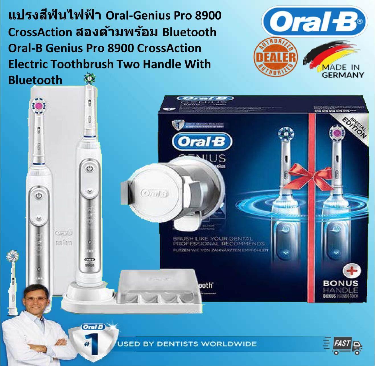 แปรงสีฟันไฟฟ้า ทำความสะอาดทุกซี่ฟันอย่างหมดจด นนทบุรี Oral B Cross Action Genius 8900 Set of 2 Electric Rechargeable Toothbrushes Bluetooth Powered By Braun  Oral B Cross Action Genius 8900 ชุดแปรงสีฟันไฟฟ้าชนิดชาร์จซ้ำได้ 2 ชุดบลูทู ธ ขับเคลื่อนโดย Braun