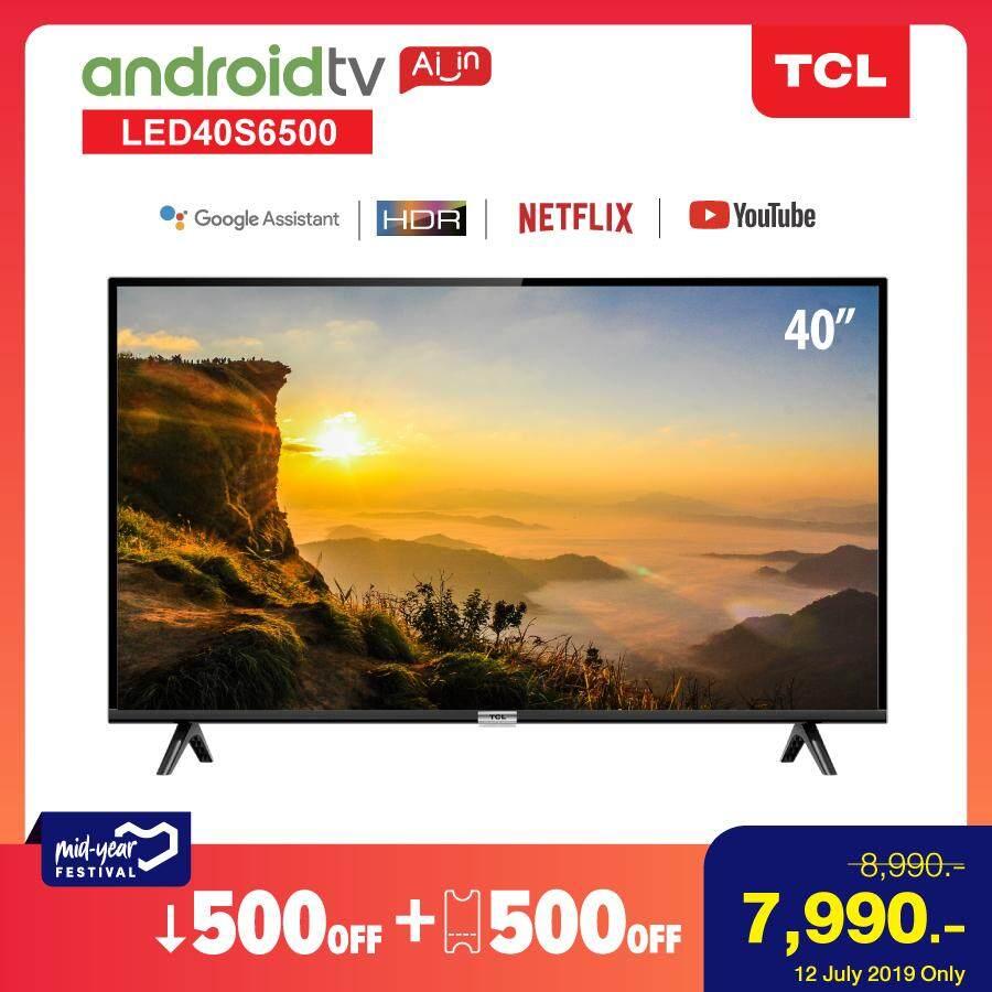 [สามารถเลือกผ่อน 0% 10 เดือนได้] TCL 55 นิ้ว LED 4K UHD Android9 0 Wifi  Smart TV (รุ่น