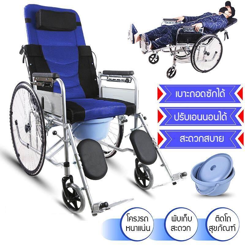 ขายดีมาก! เก้าอี้รถเข็น เก้าอี้รถเข็นปรับนอนได้ Wheelchair เบาะรังผึ้งสีน้ำเงิน เหมาะสำหรับผู้สูงอายุ ผู้ป่วย คนพิการ พับเก็บได้ ปรับได้ 6 ระดับ แข็งเเรง beauti house