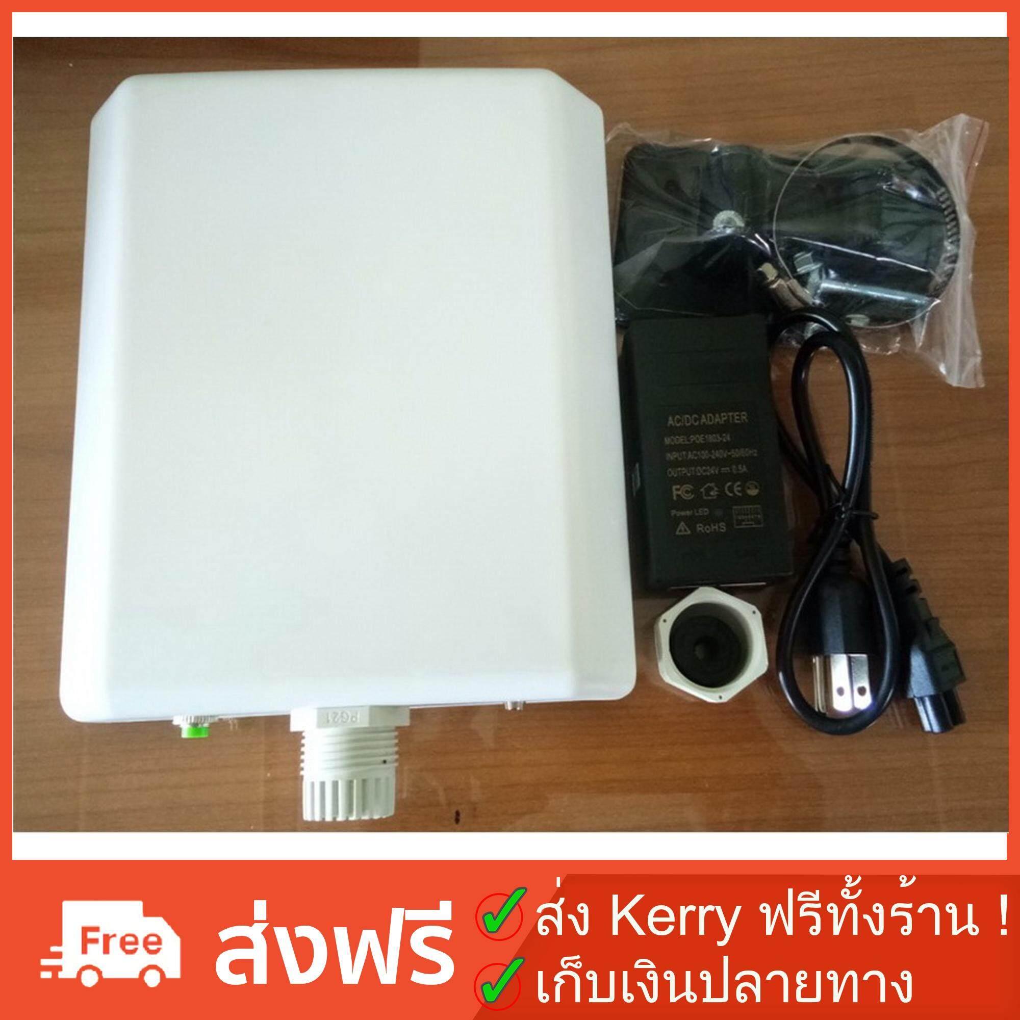 ลดสุดๆ ส่ง Kerry ฟรีทั้งร้าน !!  CPE-RKM2-24V-1Y : CPE UBNT จีน Fw. Rocket M2/2.4Ghz / AirMax / PoE 24V   ประกัน 1 ปี