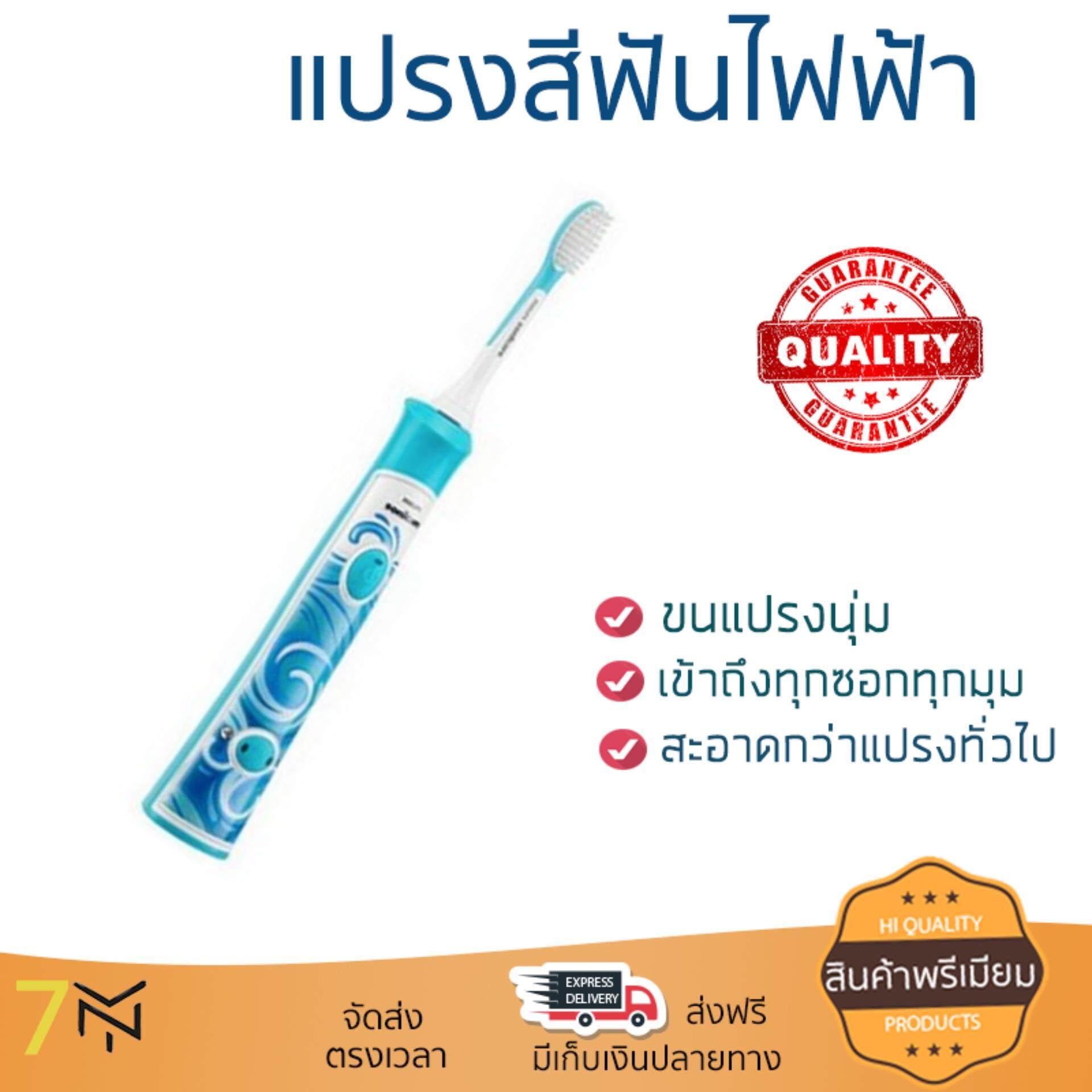 อ่างทอง รุ่นใหม่ล่าสุด แปรงสีฟัน แปรงสีฟันไฟฟ้า แปรงสีฟันไฟฟ้า PHILIPS HX6311 07 | PHILIPS | HX6311 07 สะดวก แปรงได้ลึกทุกซอกทุกมุม นุ่มนวล สะอาดกว่าแปรงทั่วไป Electric Toothbrushes จัดส่งฟรีทั่วประเทศ