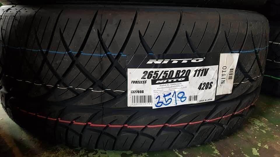 ประกันภัย รถยนต์ 2+ นครราชสีมา ยาง  Nitto 265/50 R20