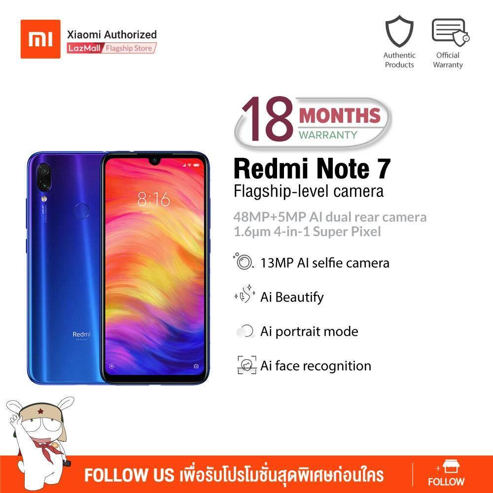 การใช้งาน  กำแพงเพชร Xiaomi Redmi Note 7  3GB RAM 32GB ROM