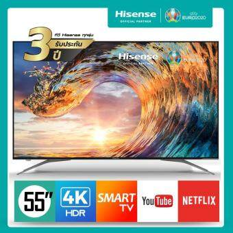 Hisense Smart 4K ULED HDR, Local Dimming,TV ขนาด 55 นิ้ว รุ่น 55U7A