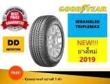ประกันภัย รถยนต์ ชั้น 3 ราคา ถูก ร้อยเอ็ด ยางรถยนต์ขนาด 265/70R16 GOODYEAR รุ่น Wrangler Triplemax ( 1 เส้น ) ยางปี 2019