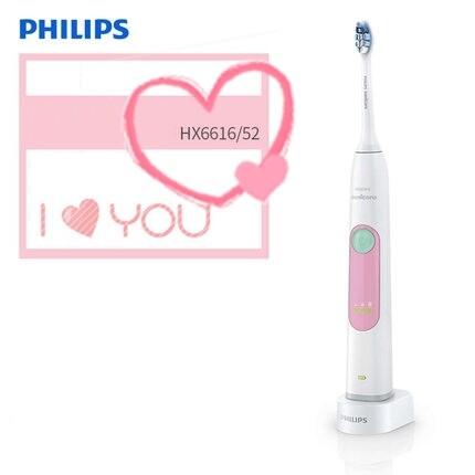 ปัตตานี Philips electric toothbrush adult rechargeable fully automatic sonic electric toothbrush waterproof whitening HX6616 52
