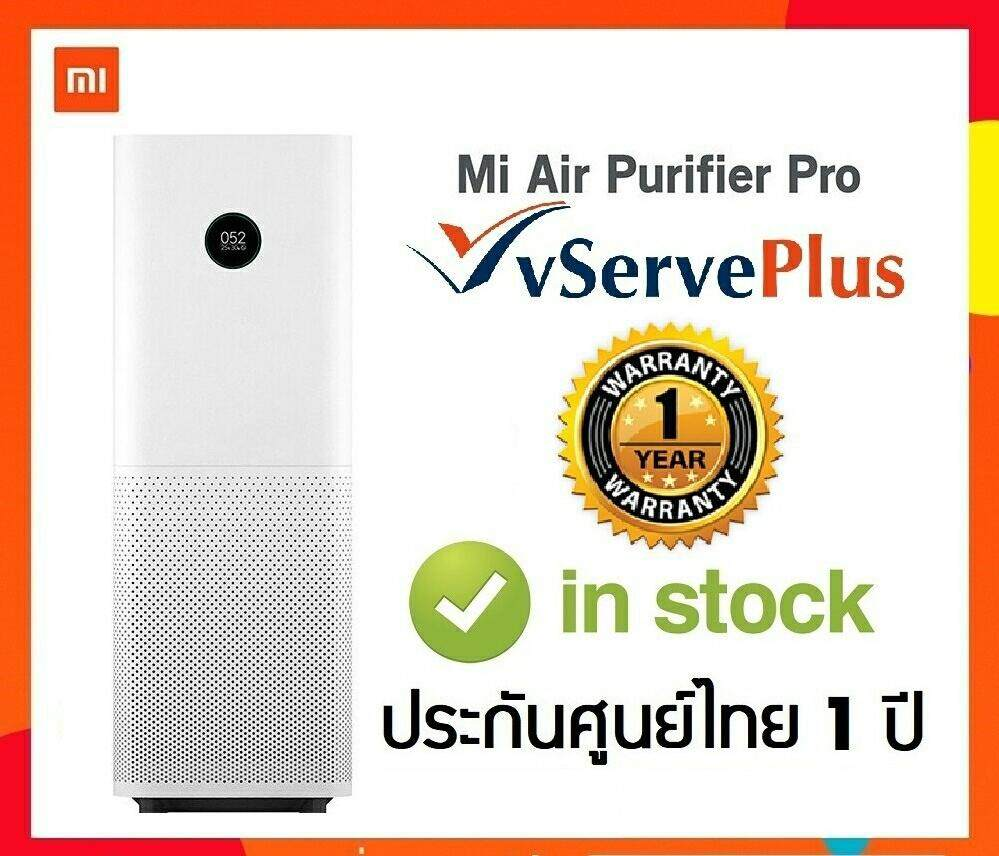 สอนใช้งาน  ราชบุรี [ประกันศูนย์ไทย1ปี] เครื่องฟอกอากาศ Xiaomi รุ่น Pro Xiaomi Mi Air Purifier Pro เครื่องฟอกอากาศ