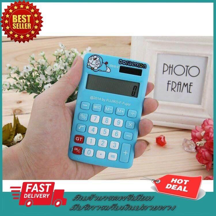 โปรช็อค!!!!! เครือ่งคิดเลข เครื่องคิดเลข 12 หลัก เครื่องคิดเลขการเงิน ราคาถูก เก็บเงินปลายทาง