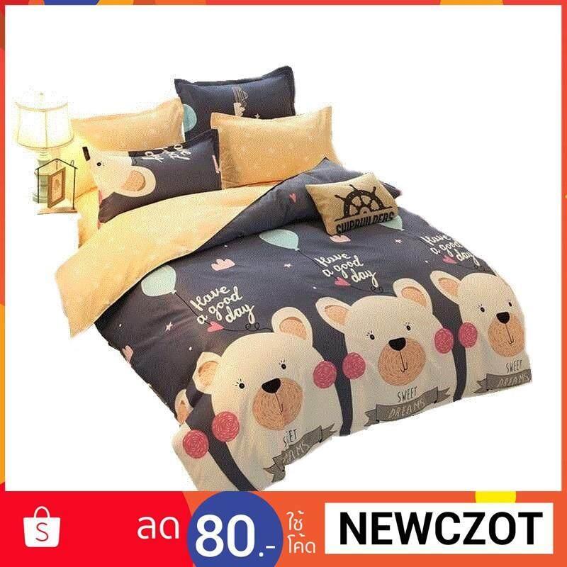 สุดยอดสินค้า!! [ส่งฟรีKERRY] ชุดเครื่องนอนครบชุด 6 ชิ้น มี 72 ลาย มีทั้งขนาด 3.5 / 5 / 6 ฟุต โปรโมชั่น ราคาถูก