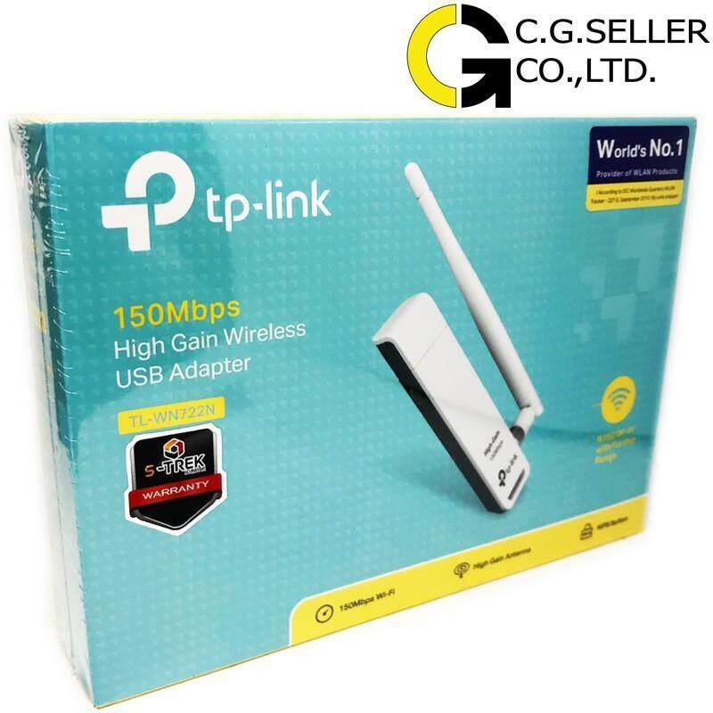 เก็บเงินปลายทางได้ TP-LINK TL-WN722N Ver:3.0 ส่งKERRYประกันศูนย์ตลอดชีพ (Chipset ของ Realtek) N 150Mbps High Gain Wireless USB Adapter