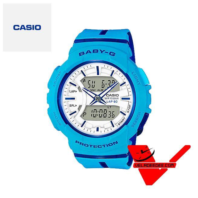 ยี่ห้อไหนดี  กาญจนบุรี Veladeedee นาฬิกา  Casio Baby-G FOR RUNNING SERIES(ประกันCMG) นาฬิกาข้อมือผู้หญิง  รุ่น BGA-240-1A2 (ดำ เหลือง) BGA-240-1A1(ดำ ขาว) BGA-240L-2A1 (น้ำเงิน) BGA-240L-2A2 (ฟ้า)
