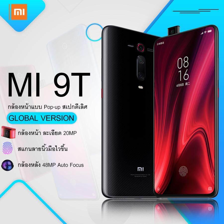 ยี่ห้อไหนดี  สุพรรณบุรี [พร้อมจัดส่ง] Xiaomi Mi 9T [6/64GB] [6/128GB] (Global Version) Snapdragon 730  6.39 Amoled FHD+  4000mAh [ประกัน 1 ปี]