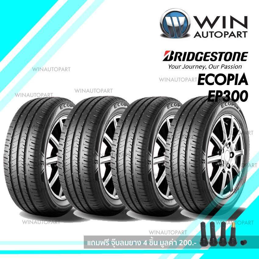 พิษณุโลก 175/65R15 รุ่น ECOPIA EP300 ยี่ห้อ BRIDGESTONE ยางรถเก๋ง ( 1 ชุด 4 เส้น ) ยางปี 2019