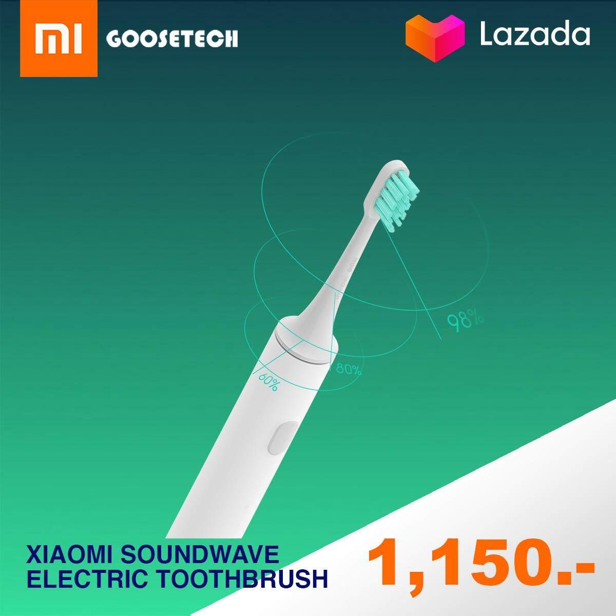 แปรงสีฟันไฟฟ้า ช่วยดูแลสุขภาพช่องปาก นครสวรรค์ Mi Electric Toothbrush แปรงสีฟันไฟฟ้า