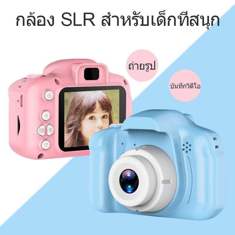 ของขวัญที่ดีที่สุดสำหรับเด็ก,MINI เด็กสนุกดิจิตอลกล้อง 2.0 หน้าจอขนาดนิ้ว HD, รองรับ 32G การ์ด SD,รองรับ 8 ภาษา